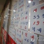 서울 아파트값 11주 연속 오름세…전국 아파트 전셋값도 올라