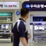 금융소비자원, 우리·하나은행에 DLF 피해 전액 배상 소송 제기