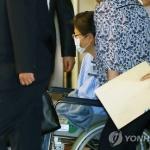 박근혜 전 대통령, 오늘 외부 병원 입원…진료 후 수술일 결정
