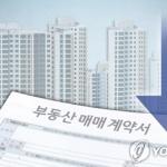 8월 서울 주택매매 심리지수, 4개월 만에 하락