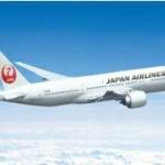 에어칼린, 일본항공과 코드쉐어 협약 개시