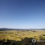 [내일날씨] 맑은 가을 하늘…큰 일교차로 건강 유의해야