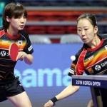 한국 여자탁구, 아시아선수권 4강 실패