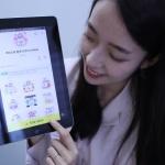 롯데백화점, 16일부터 총 6만명에 '리조이스 캠페인' 무료 이모티콘 배포