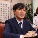 검찰, 조국 딸 어제 비공개 소환…입시 관련 의혹 조사