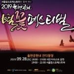 서울 율현공원 28일 무료 음악공연