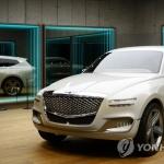 최대 기대주 제네시스 'GV80', BMW 'X5'·벤츠 'GLE' 대항마 될까