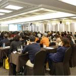 미래에셋생명-부동산114, 미래 부동산 자산관리 전략 세미나 개최