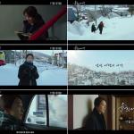 '윤희에게', 배우 김희애가 선보이는 '절정 멜로' 예고