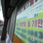 전국 상업용부동산 착공·허가 6년 만에 최소