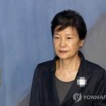 """박근혜, 성모병원서 어깨수술 마쳐…""""회복까지 2~3개월 예상"""""""