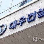 대우건설, 국내 최초 LNG 액화 플랜트 원청 수주...성장 '가시화'