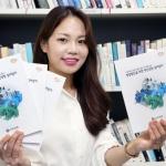 신한은행, '창업법인을 위한 혁신성장 길라잡이' 발간