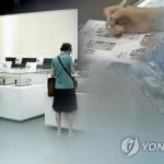 서울 아파트 당첨가점 60점대…내집 마련 '하늘의 별따기'