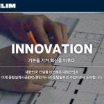 대림산업, 경력사원 모집…서류접수 23일까지