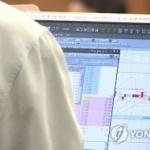 채권 실제보유물량 1000배 주문 입력 '사고'