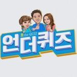 KBS 아나운서들, 유튜브 제작해 기부한다