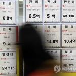 당정, 전월세 기간 2년→4년 추진…공급 부족·가격 인상 우려