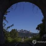 [내일날씨] '아침엔 쌀쌀' 일교차 큰 날씨…미세먼지 '좋음'