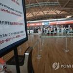 8월 일본 찾은 한국인 전년비 50% 감소