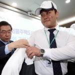 서울시장배 휠체어컬링·장애인조정대회 개최