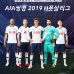 AIA생명, 오는11월 'AIA 동네축구 프리미어리그' 개최