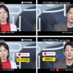 김래원 X 공효진, 롯데시네마 라이브채팅으로 실시간 만남 예고