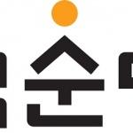 국순당, 소비자 선정 '농식품 상생협력 우수기업' 영예