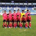 한국축구, AFC U-16 챔피언십 예선 대만에 10-0 대승