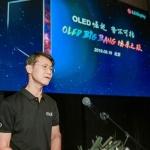 LG디스플레이, 중국 OLED TV 시장에 공격적 마케팅