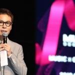 '뮤콘 2019' 정미조 등 76팀 출격한다