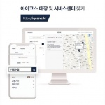 """한국필립모리스, 아이코스 웹사이트 오픈…""""재고 미리 확인하세요"""""""