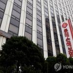 롯데손보, 사외이사 후보에 박병원·신제원…내달 임시주총 개최
