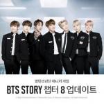 넷마블, BTS 월드 신규 콘텐츠 추가 업데이트 실시