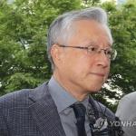 검찰, '부정채용' 이석채 전 KT 회장에 징역 4년 구형