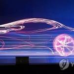 현대차, 美 앱티브와 자율주행 합작법인 설립…2조4000억원 투자