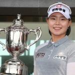 '시즌 2승 달성' 임희정, 女 골프 세계 랭킹 62위