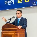 """송종욱 광주은행장 """"지자체 금고 유치 총력 기울일 것"""""""