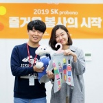 SK건설, 반려동물 겨울옷 제작 업사이클링 봉사활동