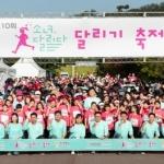 현대해상, 청소년 육성 사회공헌 프로그램 '소녀, 달리다' 성황리 종료