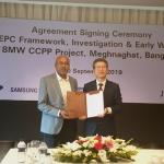 삼성물산, 7500억원 규모 방글라데시 발전소 공사 수주