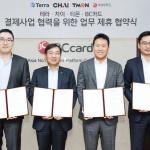 BC카드, 차이코퍼레이션·티몬 협업 '차이 카드' 출시