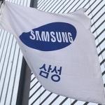 삼성전자, 실적 전망 '맑음'...주요 사업부 '성장'