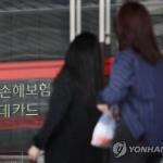 롯데카드·손보 새주인 MBK·JKL파트너스