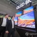 [주간산업동향] 삼성 vs LG, 격화되는 'TV 전쟁'