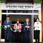 민경집 LG하우시스 대표, 단재신채호기념관 개보수 지원