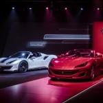 페라리, 전시회 'Universo Ferrari' 성료