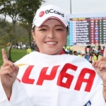 KLPGA 투어 우승 장하나, 세계랭킹 53위