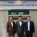 정대선 현대BS&C 사장, 3D 프린팅 건축 업체 '코로나' 인수