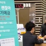 """상상인그룹 저축銀, 무분별한 주식담보대출 실행…""""개미들 피해 야기"""""""